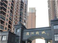 万汇地产:一线河景滨河新城全新毛坯三房仅售95万