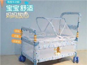 婴儿床便携多功能铁床推车