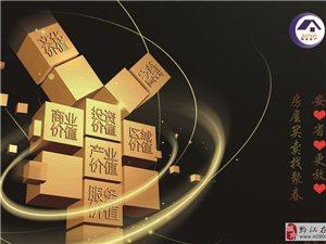 荣丰国际精装3室中间楼层现关门卖低价出售68.8万