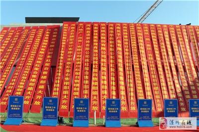 红玺台营销中心