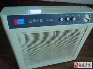 电热媒介运行鼓风取暖