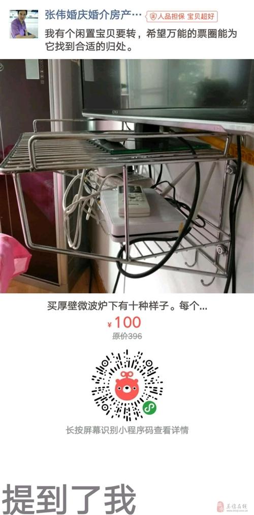 50元特價10種樣式的廚房掛墻上放微波爐的支架子烤