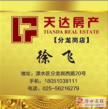 荣昌花园125平155万4/6楼精装满两年