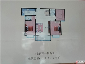 人和街3室2�d2�l60�f元