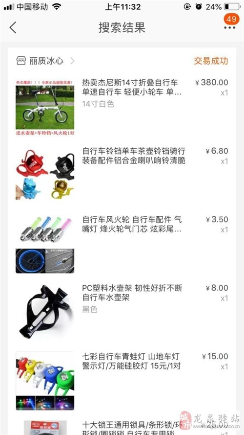 折叠 轻便 小轮自行车转售
