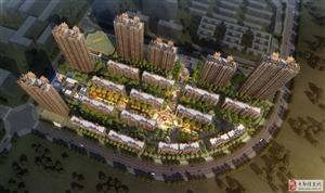 嘉福-未来城