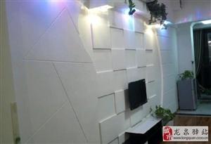 龙泉驿九峰国际公寓精装好房出售