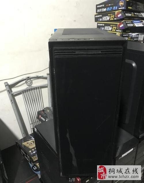 吃鸡I5-7400电脑主机出售
