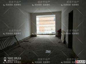 光南路口3室2厅1卫43万元
