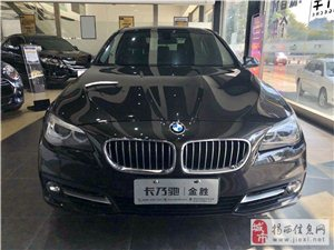 【金胜名车】宝马525Li领先型