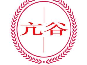 中国亢谷|官网