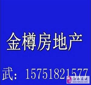 荣昌花园2室2厅1卫90万元