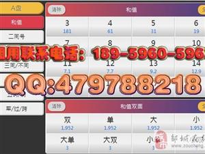 福彩三D美高梅平台出租