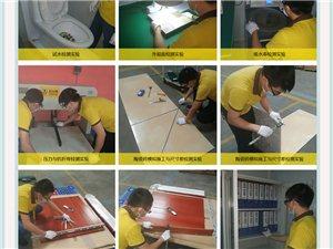 安乐窝家居建材整装包设计,包施工,包全屋主材