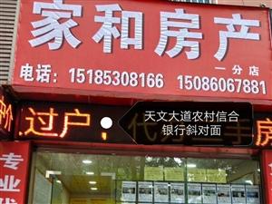 (386)湄江桥头水果市场3室2厅1卫