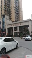 3797急售西城国际2期小区2楼清水房一套2室2厅