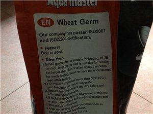出售锦鲤专用配合饲料,胚芽料