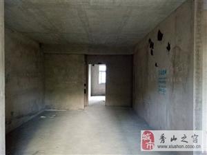 五岳广场清水3室2厅2卫57.8万元