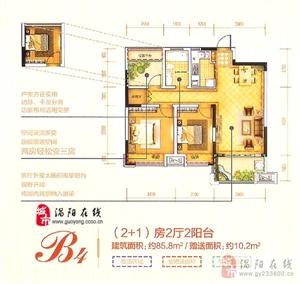 中海国际花园商品房(98�O毛坯房)保本出售