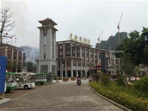 茶博汇店面挑高4.8米加二楼套房168平125万元