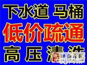 前山通厕所【心海州】圆明新园【明珠新村【嘉园等通厕
