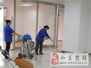 如東專業家庭保潔擦玻璃 日常保潔 開荒保潔 鐘點工