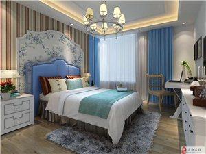 北京交換空間裝飾來沂水了
