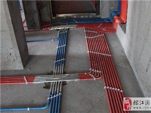 好技术–水电工维修队