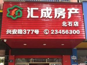 凤山学府 朝南高层53平仅售76万元