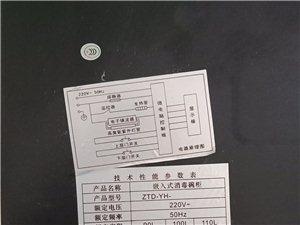 樱花消毒柜嵌入式