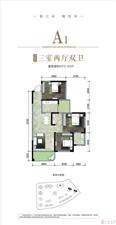 碧水长滩3室2厅2卫57万元