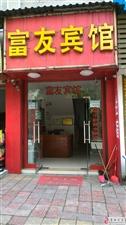 龙8国际娱乐城火车站旁边富友宾馆整体出租不需投入正常营业中