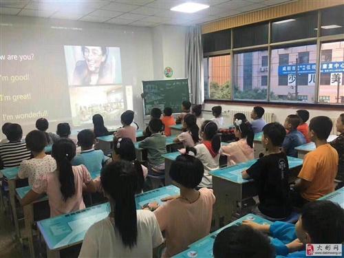 新動能教育培訓學校