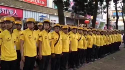 信阳市飘缈实业有限公司