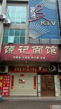 尚城国际门面房旺铺坐北朝南整体出租