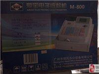 出售全新爱宝电子收款机器
