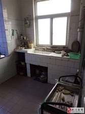 文峰中学对面单位公房简装三房31.5万出售