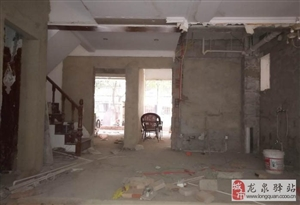 龙泉驿别墅现代花园70年产权实得350平米
