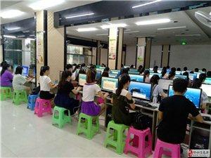 學電腦    去鄰水新時代計算機學校