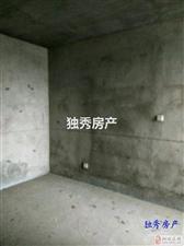 香山公馆毛坯三室楼层适中采光佳交通便利