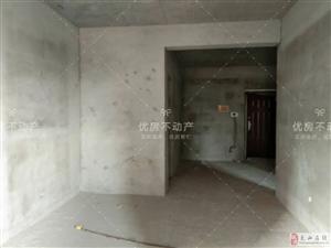 滨河新城2室2厅1卫66万元