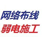 鄭州強弱電施工隊公司|鄭州誠信強弱電工程公司