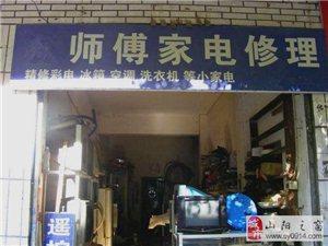 山阳县空调移机搬家拉货