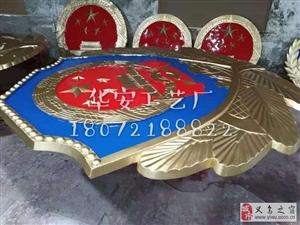福建省1米新消防徽大量现货厂家直销最优惠
