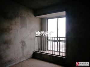 久阳花漾年华3室2厅1卫70万元