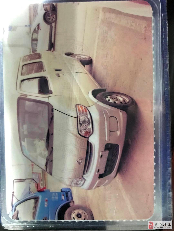 出售二手長安之星面包車一輛,全程4S店鋪保養!