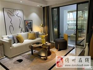 129平精装3室2厅2卫单价7760一平