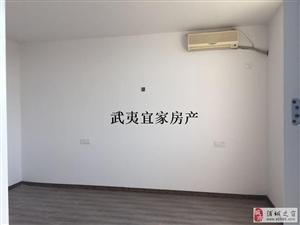 松鹤小区3室2厅1卫装修漂亮仅售59.6万元