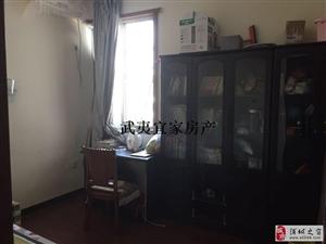 【新源花园】温馨三居室,满五唯一,税收低,阳光充足