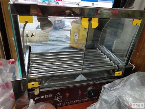 出售全新烤肠机,新买的没用过